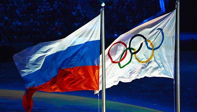 Русские спортсмены неприкоснутся колимпийскому флагу наоткрытииОИ