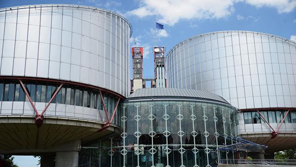 ЕСПЧ обязал Российскую Федерацию выплатить 10млневро задепортацию жителей Грузии