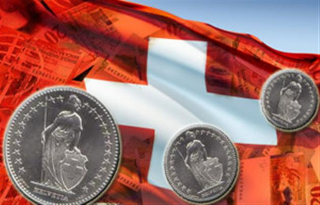 Швейцарский денежный регулятор принимает жёсткие меры ккриптовалютной схеме E-Coin