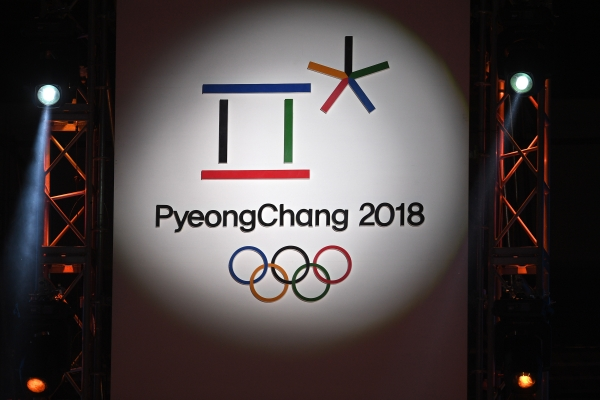 Под одним флагом пройдут делегации 2-х Корей наоткрытии Олимпиады