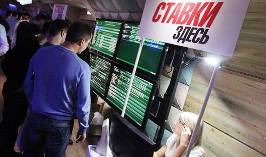 Букмекеров обязали финансировать российский спорт