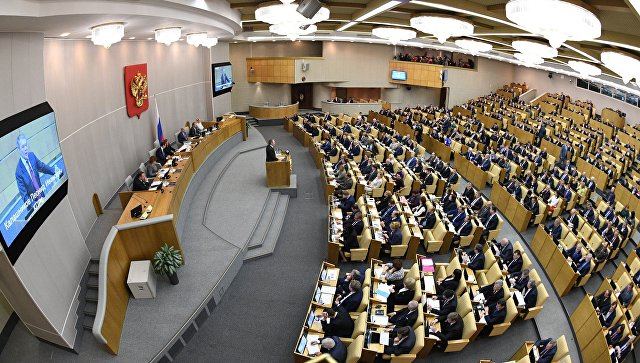 Удепутатов будут вычитать часть заработной платы запрогулы заседаний Государственной думы