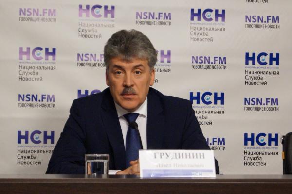 ЦИК: доходы Грудинина зашесть лет составили неменее  157 млн руб.