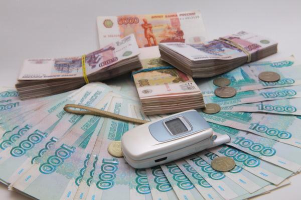 Новый банк развития БРИКС утвердил стратегию до 2021