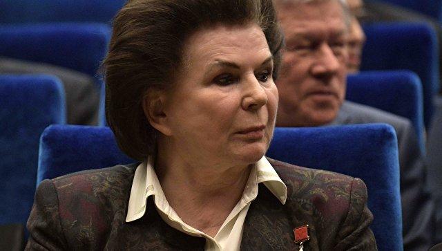 Терешкова получила от ЮНЕСКО особенную медаль