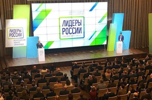 Впроцессе  конкурса «Лидеры России» были удовлетворены 4  апелляции