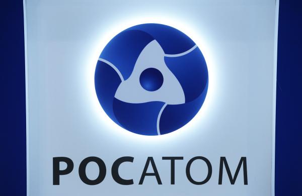 РФ остановила соглашение о общих исследованиях вобласти атомной энергии