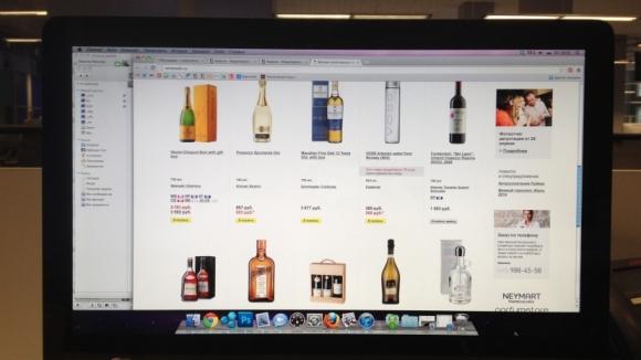 ВластиРФ разрешат торговать спиртом вглобальной паутине