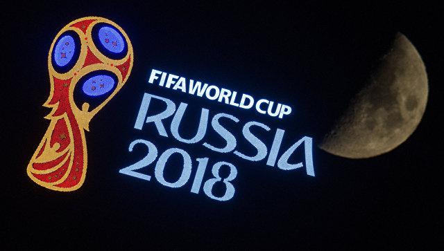 Наматчи ЧМ-2018 продали неменее 740 тыс. билетов