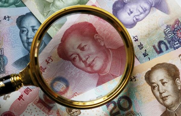 ВКитайской народной республике ударом вгонг запустили торги нефтяными фьючерсами вюанях