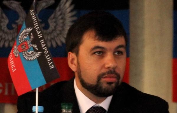 ДНР настаивает на проведении ОБСЕ расследования обстрела автобуса на КПП