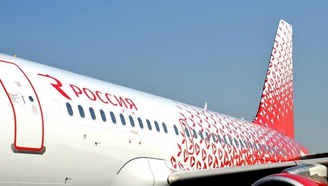 Рейс авиакомпании «Россия» из-за нехватки топлива задержали надва часа