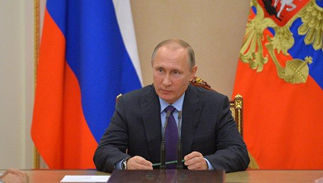 Путин: «Наша сила— вверности традициям народного единства»