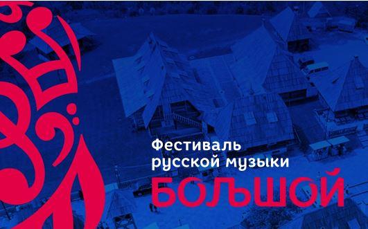 «Поднимает РФ  сколен»: Кустурица признался, почему любит В.Путина