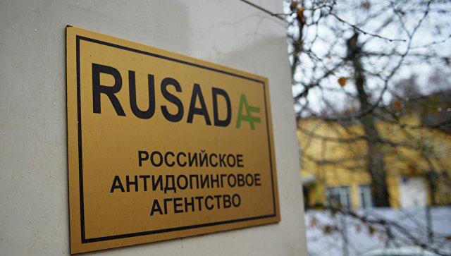 Спортивный юрист призвал РУСАДА прекратить страусиную политику