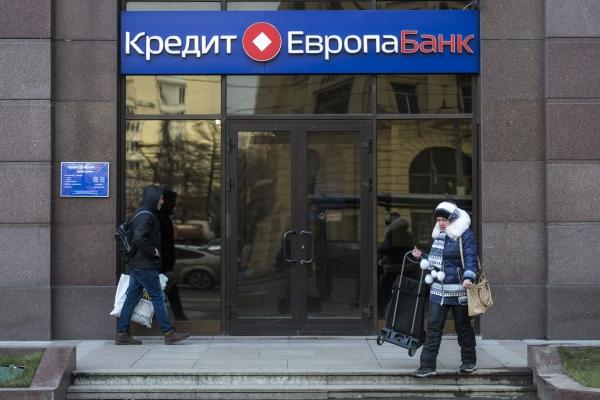 Кредит европа банк украина у