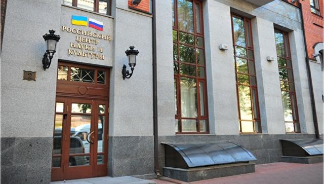 Радикалы напали на строение киевского Россотрудничества