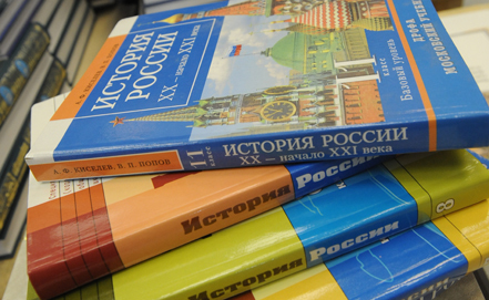 Оприсуждении премий руководства РФ вобласти образования за … —Документы— Правительство Российской Федерации