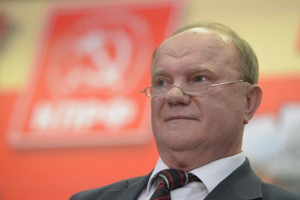 Зюганов поведал оцелом списке претендентов КПРФ напрезидентские выборы