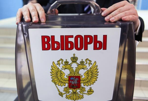 ВКиеве граждан России непустили навыборы Президента Российской Федерации