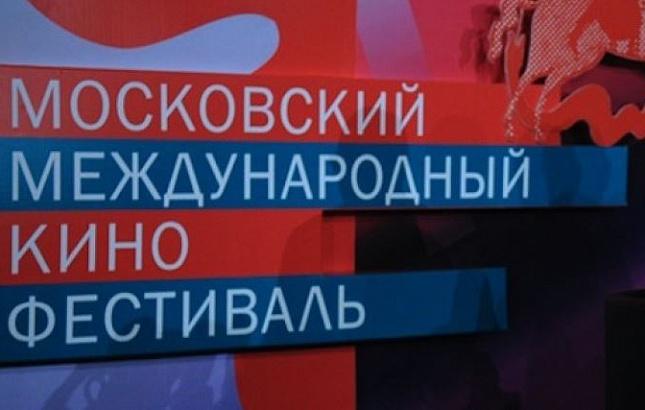 Победителем ММКФ стал документальный фильм «Хохлатый ибис»