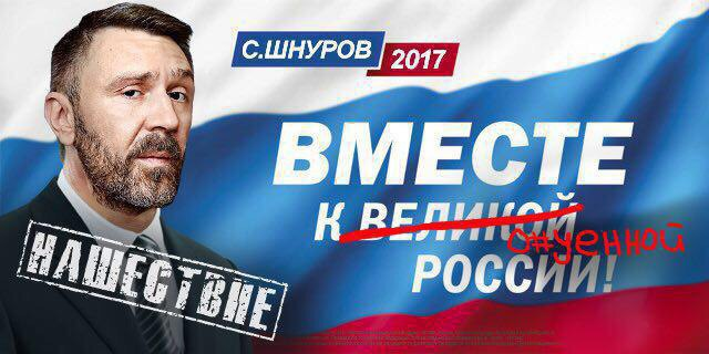 Выборы русская рулетка лазерная рулетка большой мощности