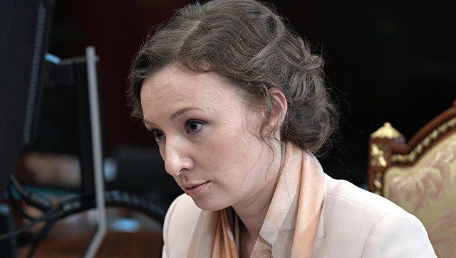 Анна Кузнецова сообщила оборьбе властей против «попрошаек» сдетьми