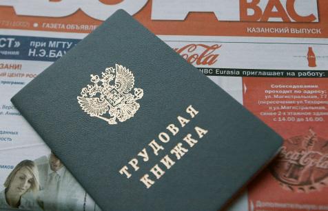 Топилин поведал осроках запуска электронных трудовых книжек в Российской Федерации