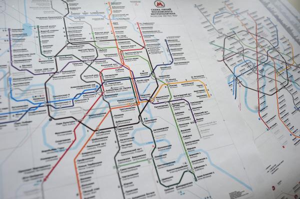 Узакрытых станций метро столицы начали раздавать бесплатный чай