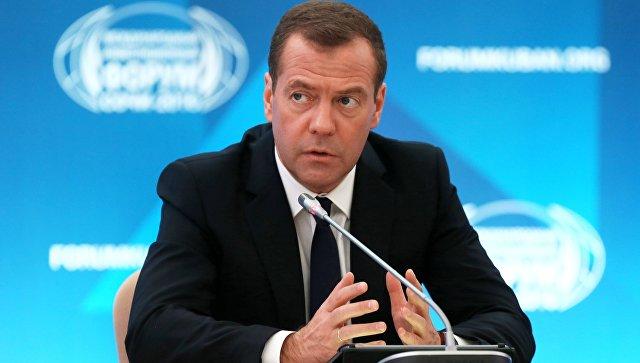 ЕРнесет большую ответственность завсе принимаемые вРФ решения— Медведев