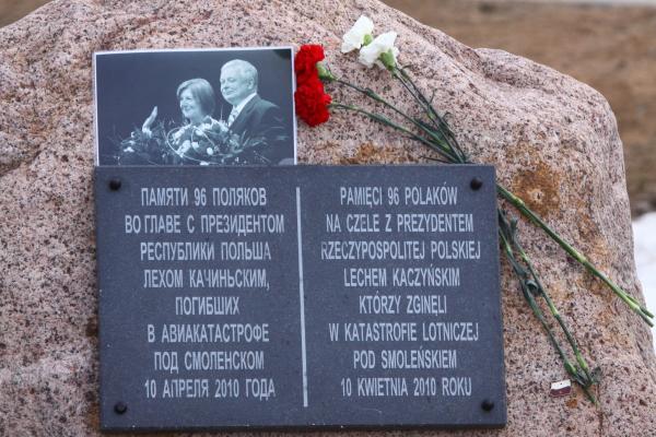 ВПольше изучают останки президента Качиньского после эксгумации