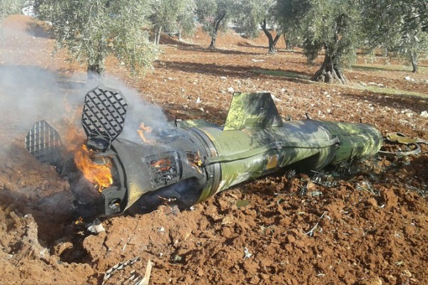 Генштаб продемонстрировал обломки ракет, выпущенных коалицией поСирии