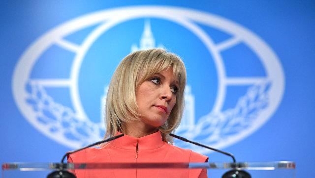 В российской столице назвали неправдою слова руководителя ЦРУ