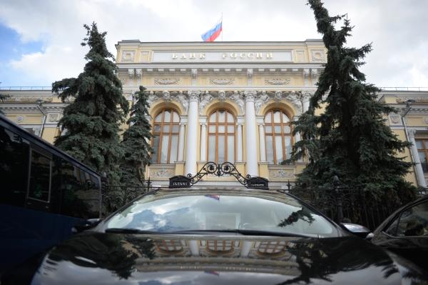 Оздоравливать банки в РФ будут по новейшей системе