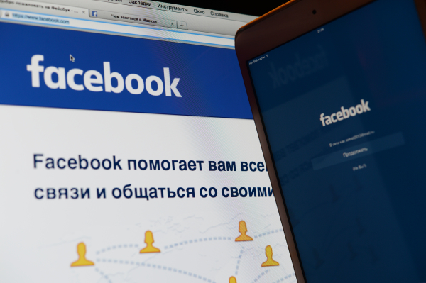 Роскомнадзор попросил Facebook прояснить ситуацию с утечкой данных пользователей
