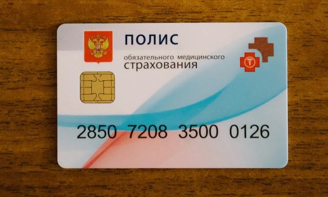 Новосибирск страховая компания росно