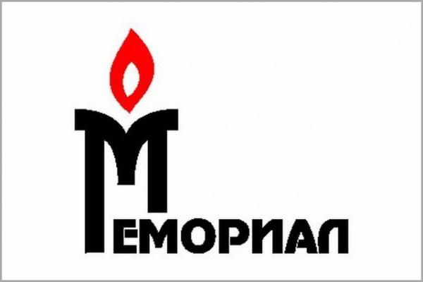 Руководителя «Мемориала» вЧечне арестовали пообвинению вхранении наркотиков