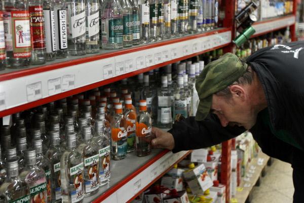 В Российской Федерации официально понижают градус водки