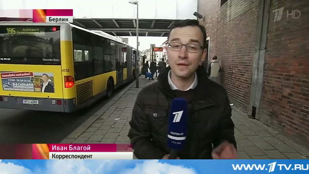 В Германии пересматривают сюжет Первого канала об изнасиловании. А была ли девочка?
