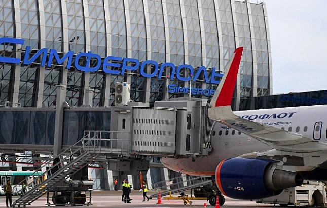«Аэрофлот» приостановил реализацию льготных билетов наДальний Восток