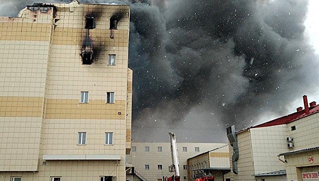 Семьям погибших в«Зимней вишне» дополнительно выплатят по2 млн руб.