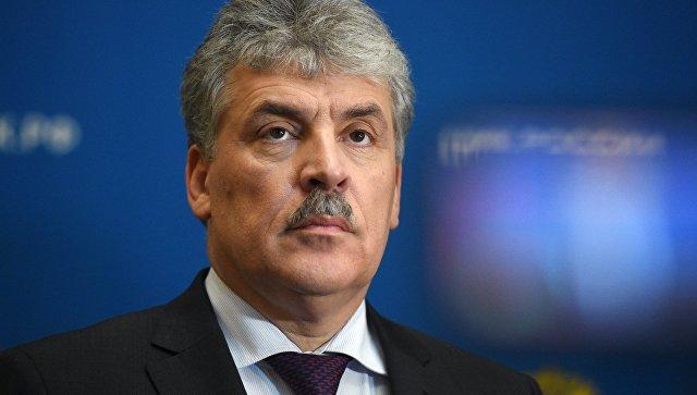 Депутат Мособлдумы попросил ФНС выяснить уклонялсяли Грудинин отуплаты налогов