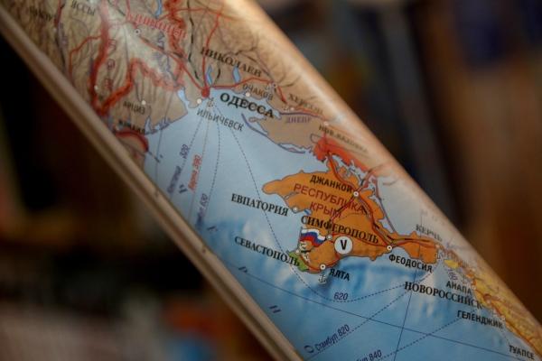 Украинцев разозлил харьковский учебник с русским  Крымом— Обозреватель