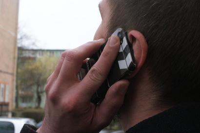 СМИ узнали, кто может стоять за«телефонной атакой» на Российскую Федерацию
