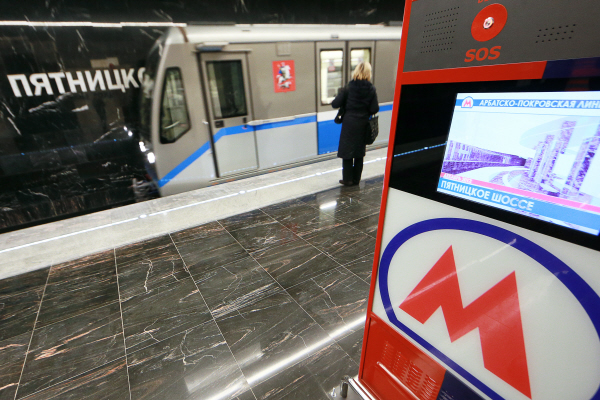 Москва заняла первое место в русском рейтинге налоговой политики