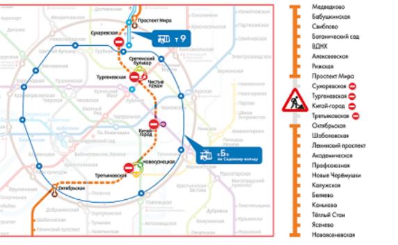 Ввоскресенье закроют центральный участок Калужско-Рижской линии московского метро