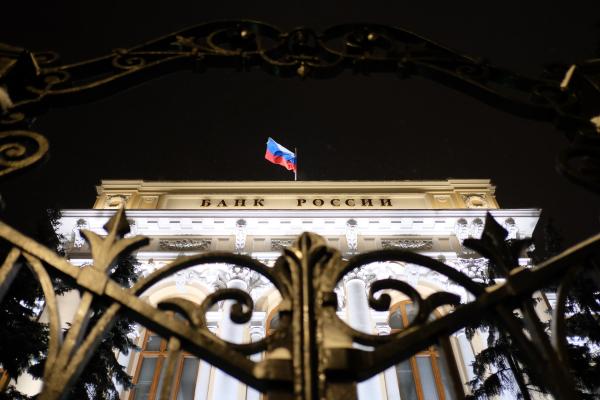 Банк Российской Федерации утвердил план санации банка «Советский»