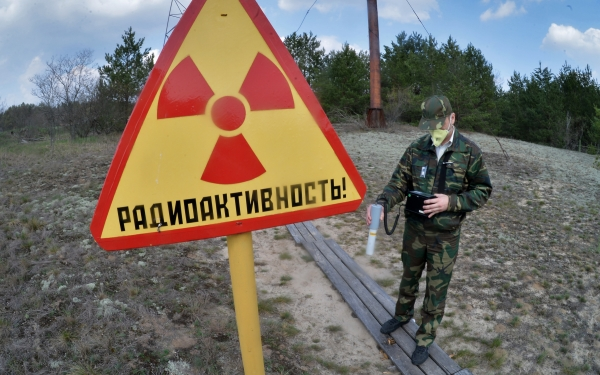Росгидромет несообщал об небезопасной радиации наЮжном Урале из-за концентрации рутения