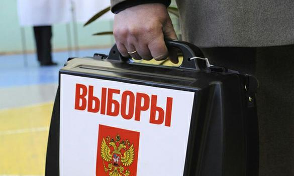 Центризбирком завершил рассмотрение заявок претендентов впрезиденты РФ