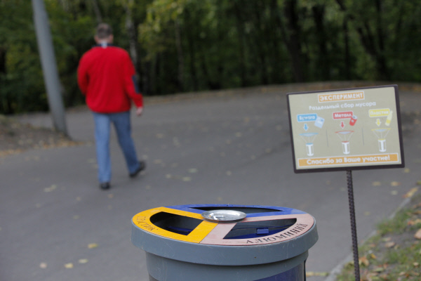 Сортирующим мусор гражданам предоставят скидки на оплату ЖКУ